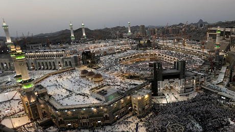 FILE PHOTO: Muslims pray at the Grand mosque during the annual Haj pilgrimage in Mecca, Saudi Arabia © Suhaib Salem