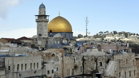 'All the money in the world won't make us surrender Jerusalem' – Fatah