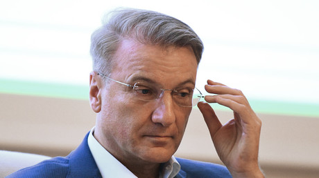 Herman Gref, CEO and Chairman of the Executive Board of Sberbank. © Grigoriy Sisoev