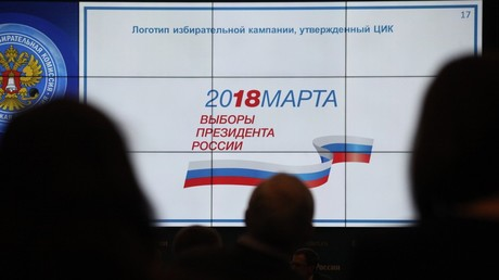 The official symbol of 2018 Russian presidential elections © Moskva