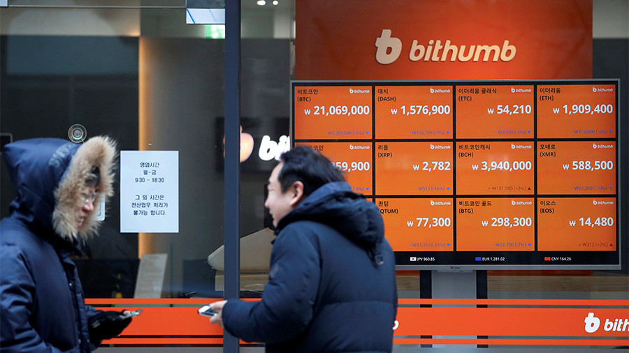 S. Korea readies ban on cryptocurrency trading as police & tax agency raid exchanges
