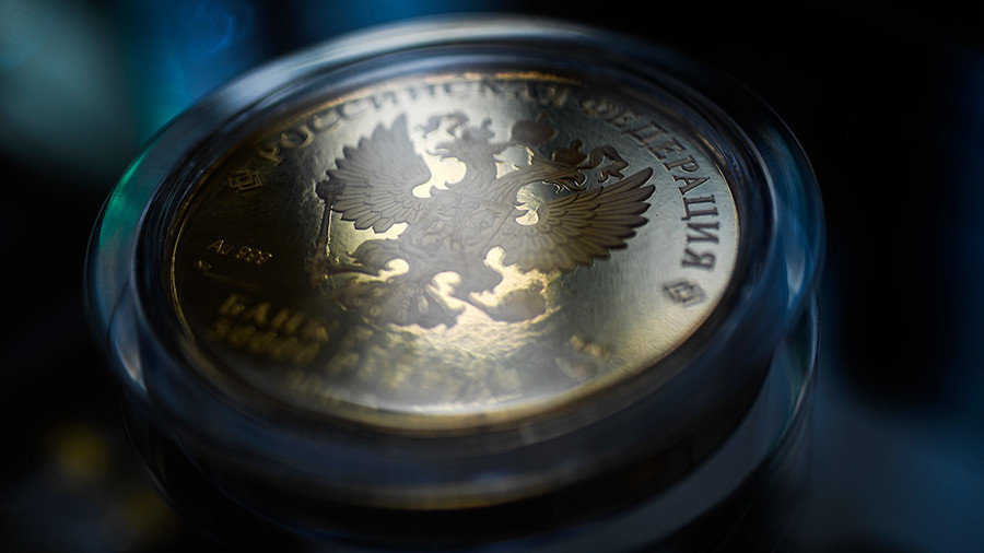 CryptoRuble introduced as legal tender in draft bill submitted to Russian parliament