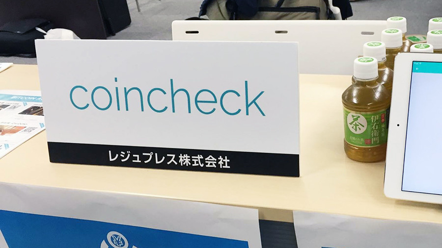 Coincheck Hot Wallet Hack Largest On Record: $530M In Crypto Coins Stolen
