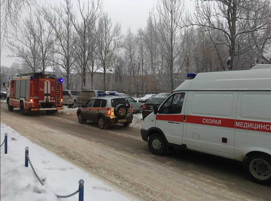 Knife attack at Russian school leaves 15 injured