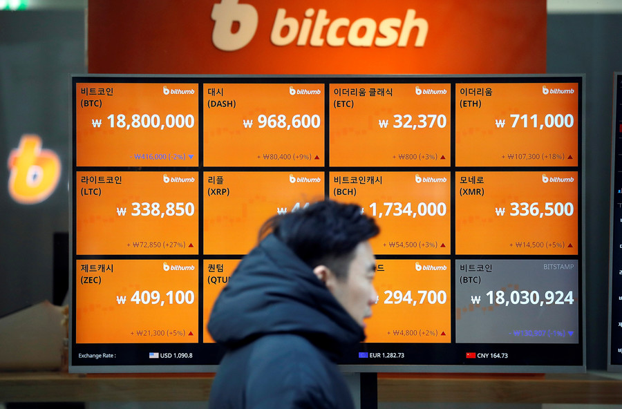 Bitcoin dips 12% as South Korea announces taxation of cryptocurrency exchanges