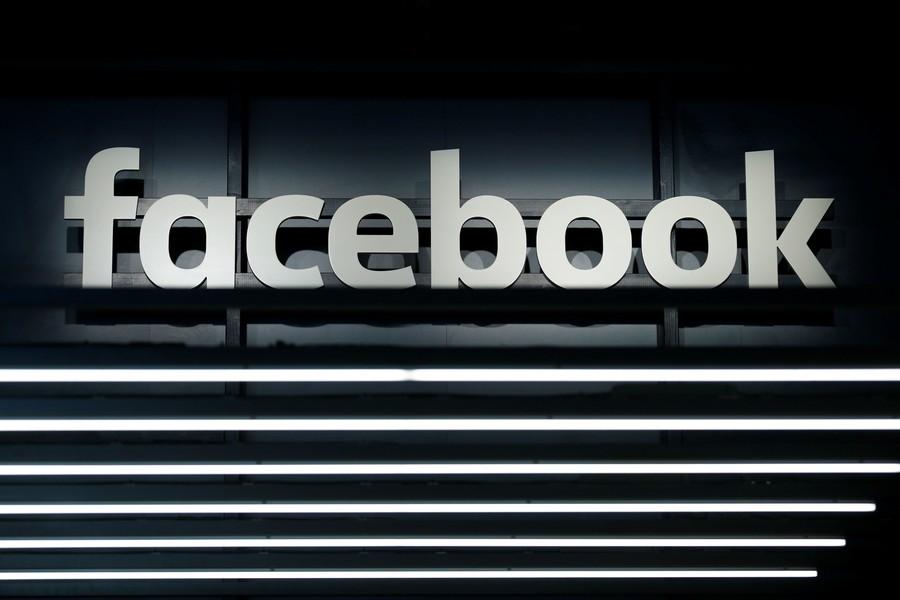 Facebook avatars: Full 'body masks' on the way for social network