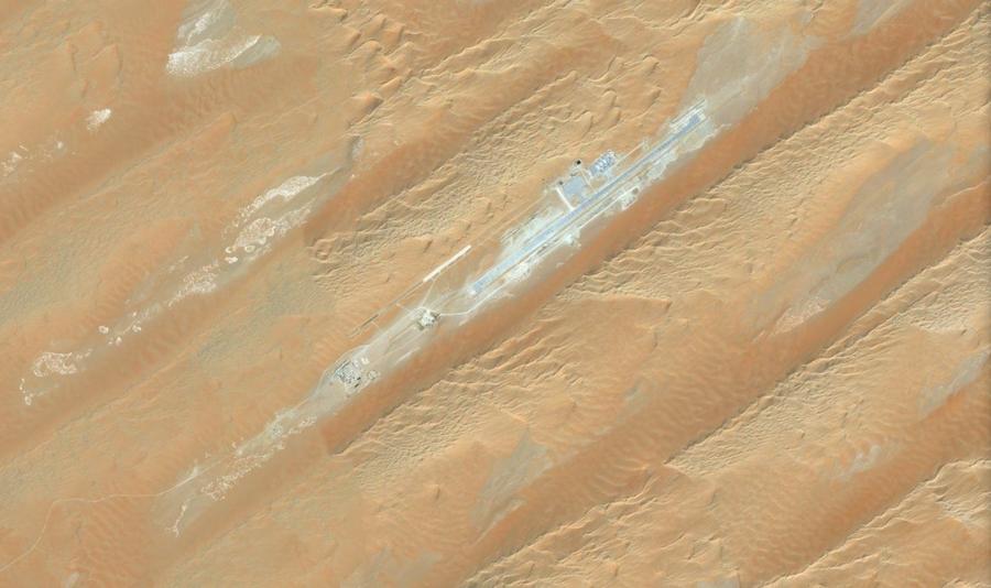 © Bing Maps