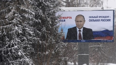 Putin may win presidential election in first round – poll