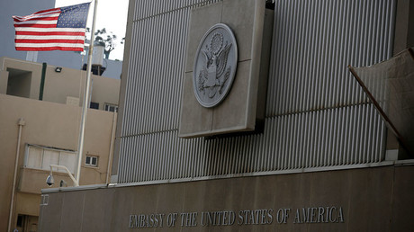 US 'destroying grounds for peace' with Jerusalem embassy move in May – Ankara