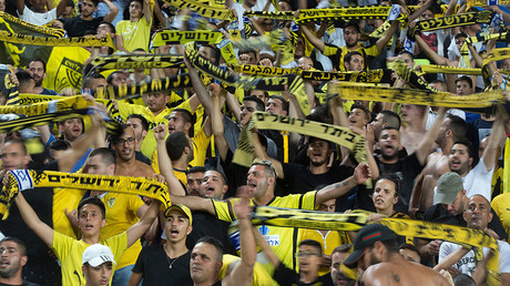 FILE PHOTO: Supporters of Israeli football club Beitar Jerusalem © Menahem Kahana