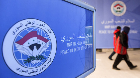 150-strong Syrian constitutional committee agreed to at Sochi congress