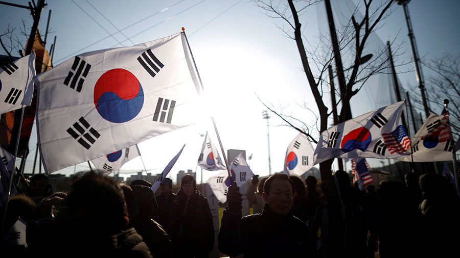 IOC president lauds 2 Koreas for sending 'powerful message of peace'