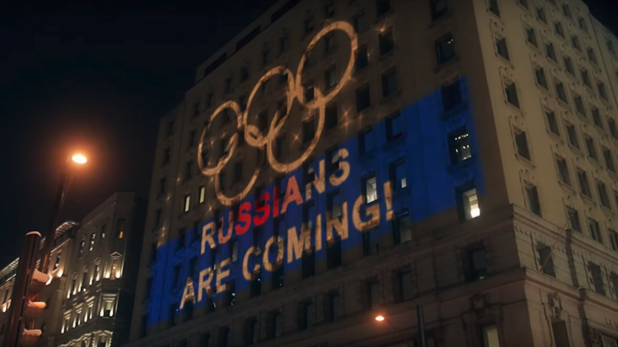 Russian fans troll WADA headquarters with 'doping' lightshow (VIDEO)