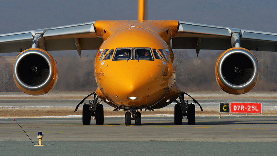Crash site of Saratov Airlines jet spotted outside Moscow — reports