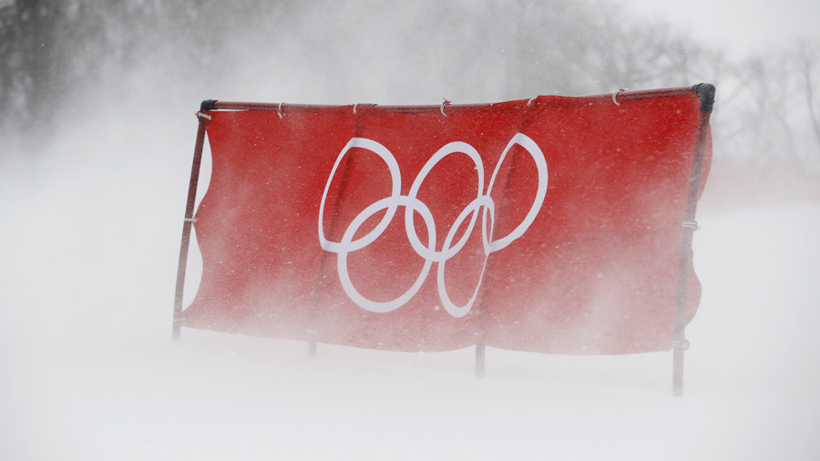 Olympic Park evacuated, biathlon postponed as high winds wreak havoc in PyeongChang (PHOTOS)