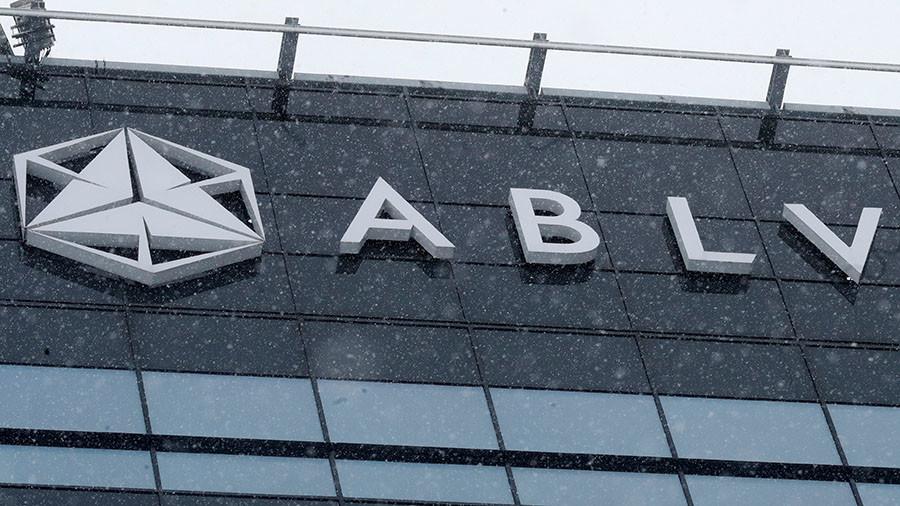 Top European banker arrested in money-laundering probe