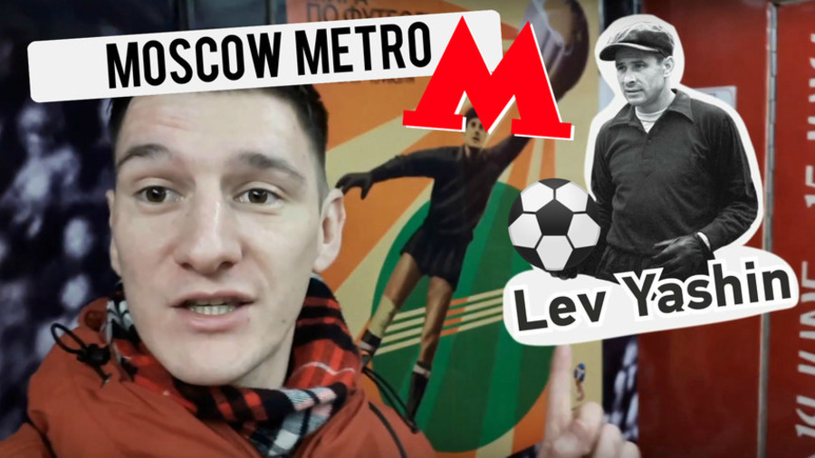 Going Underground: Russia 2018 World Cup City Guide Part 2 – Moscow Metro (VIDEO)
