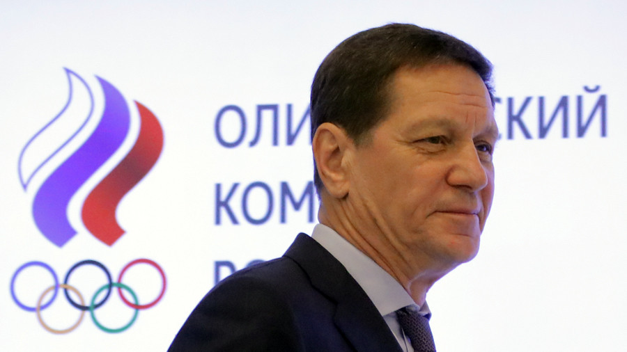IOC lifts suspension on Russian Olympic Committee