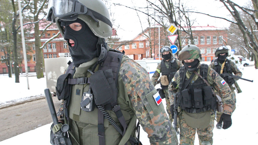 Terrorist attack foiled in central Russia, 3kg TNT bomb found – FSB