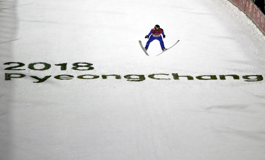 2018 Winter Olympics