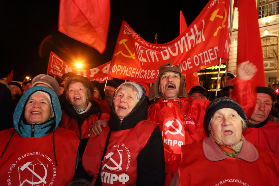 The Communist Party of the Russian Federation