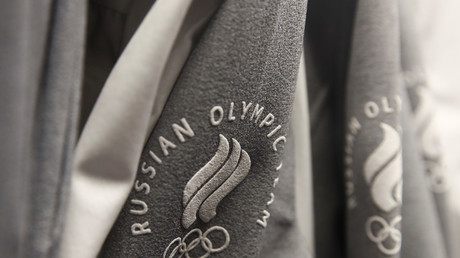 'Russians look really good': WSJ hails Russian athletes' 'most stylish' Olympic uniforms