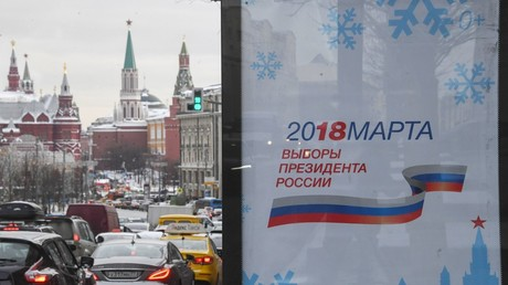 An election campaign billboard in Moscow for the 2018 Russian presidential election © Iliya Pitalev