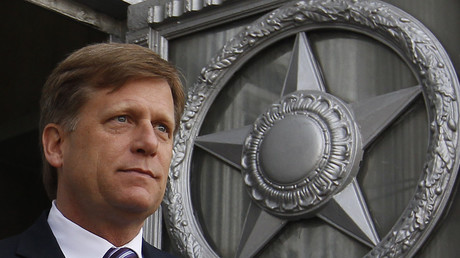 FILE PHOTO: US ambassador Michael McFaul leaving the Russian Foreign Ministry © Maxim Shemetov