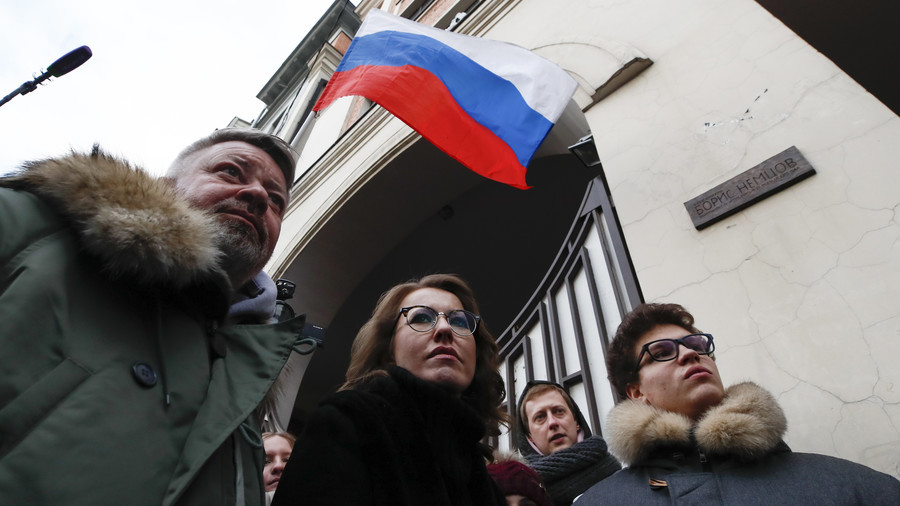Commemorative plaque for slain politician Nemtsov set up in Moscow