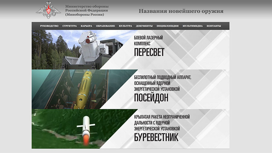 Meet Poseidon & Peresvet: Russia's MoD site comes under DDoS during final vote on names for new arms