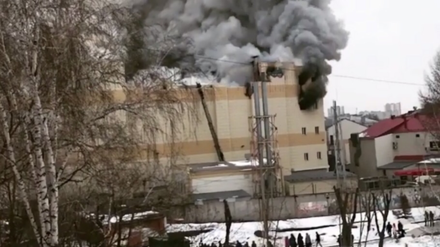 Russian Federation  fire: Kemerovo shopping centre blaze kills children