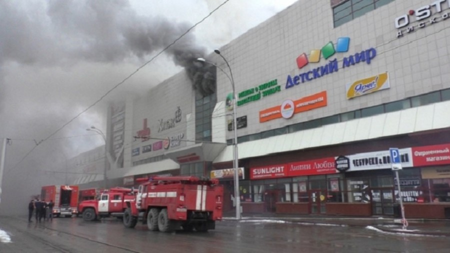 16 reported missing in Russian mall fire that killed 48