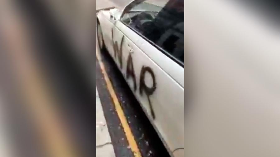 Posh Saudi cars vandalized on third anniversary of 'brutal' Yemen bombing
