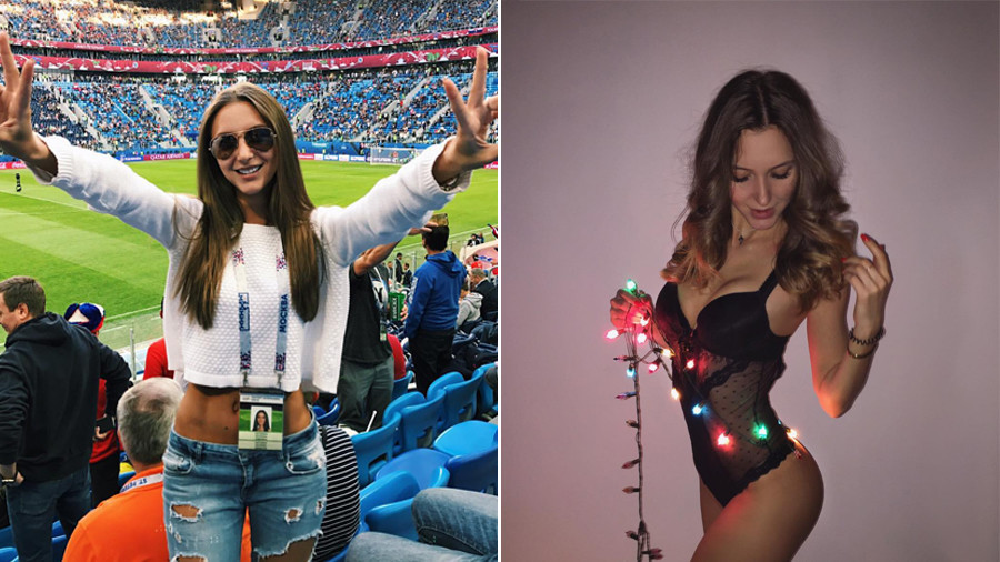 'I dream of officiating at the World Cup!' Russia's 'hottest referee' Ekaterina Kostyunina (PHOTOS)