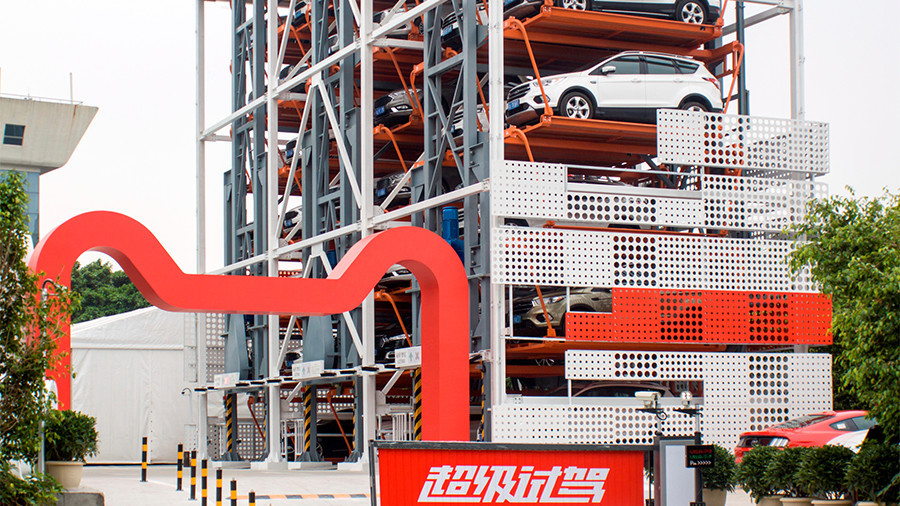 91327ad5d0 Alibaba opens China s first  car vending machine  — RT Business News