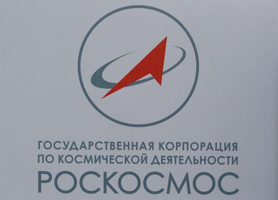 Roscosmos news