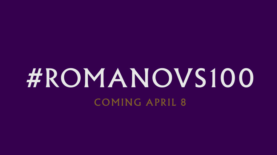 History photo-puzzle: #Romanovs100 launches in April, here's what to expect