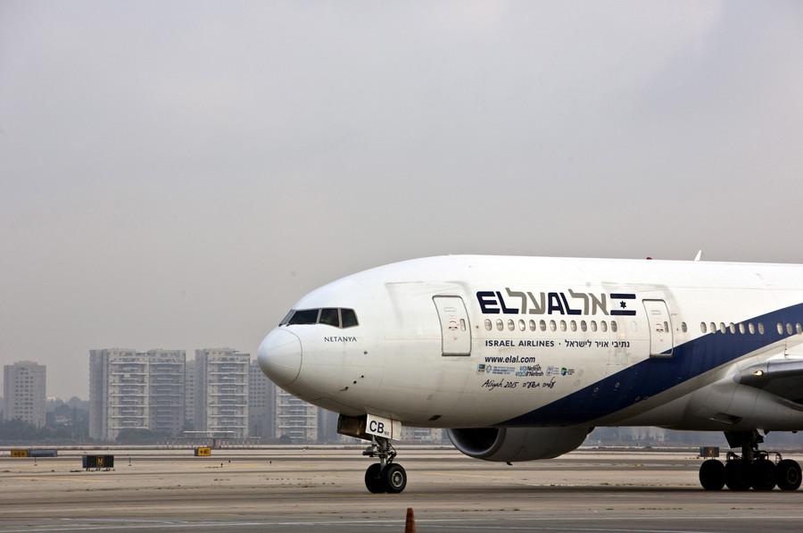 Israeli airline seeks UN help in bid to fly over forbidden Saudi airspace