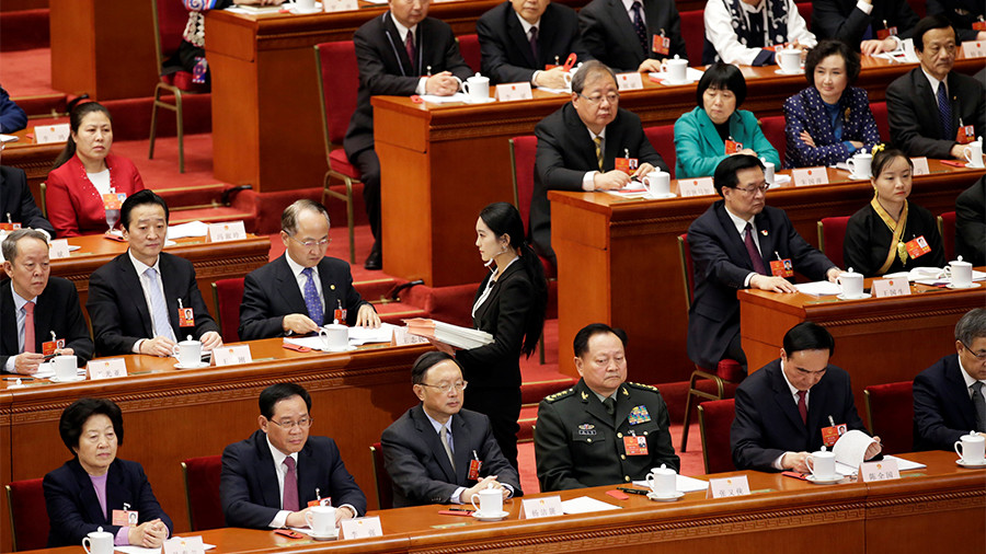 Chinese lawmakers vote to remove presidential term limits