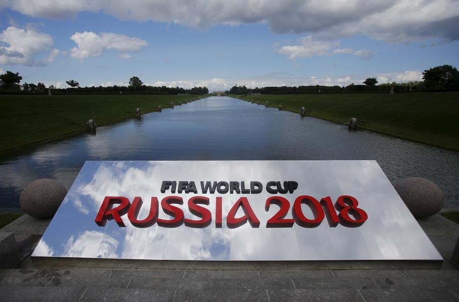 2018 World Cup news