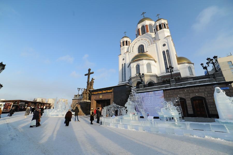 Ekaterinburg news