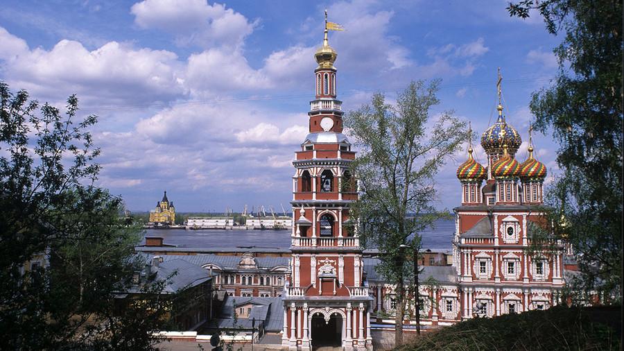 Nizhny Novgorod news