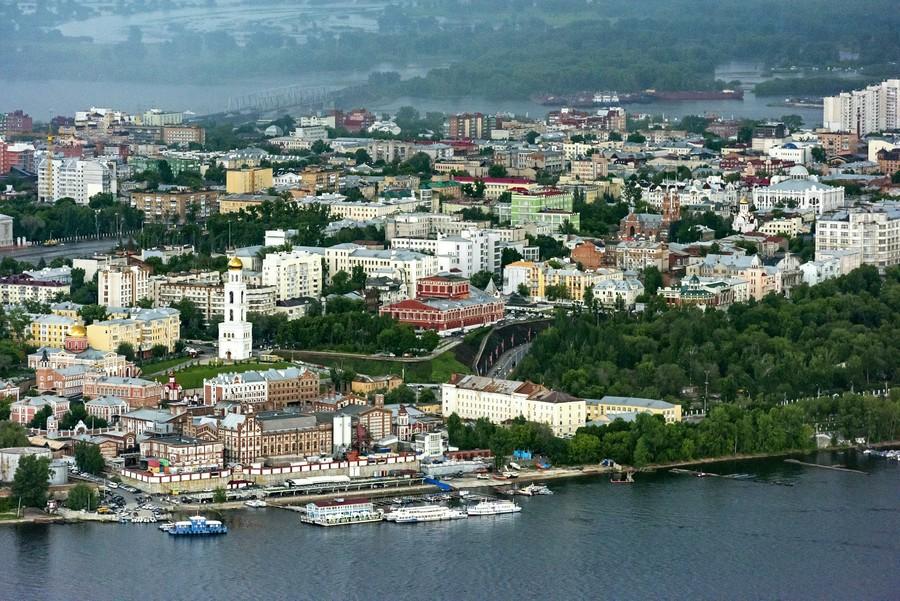 Samara news
