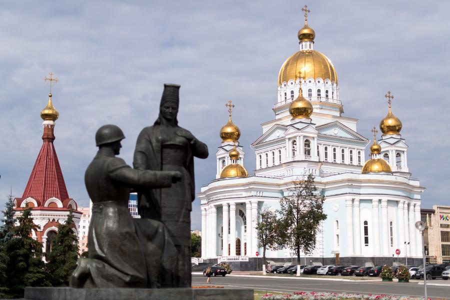 Saransk news