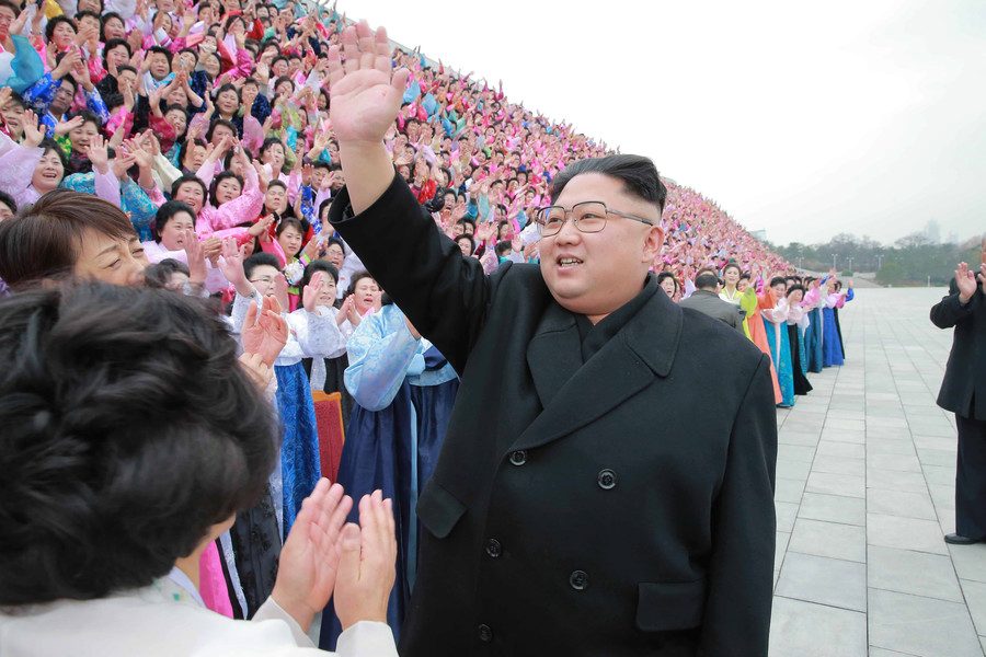 Kim Jong-un news