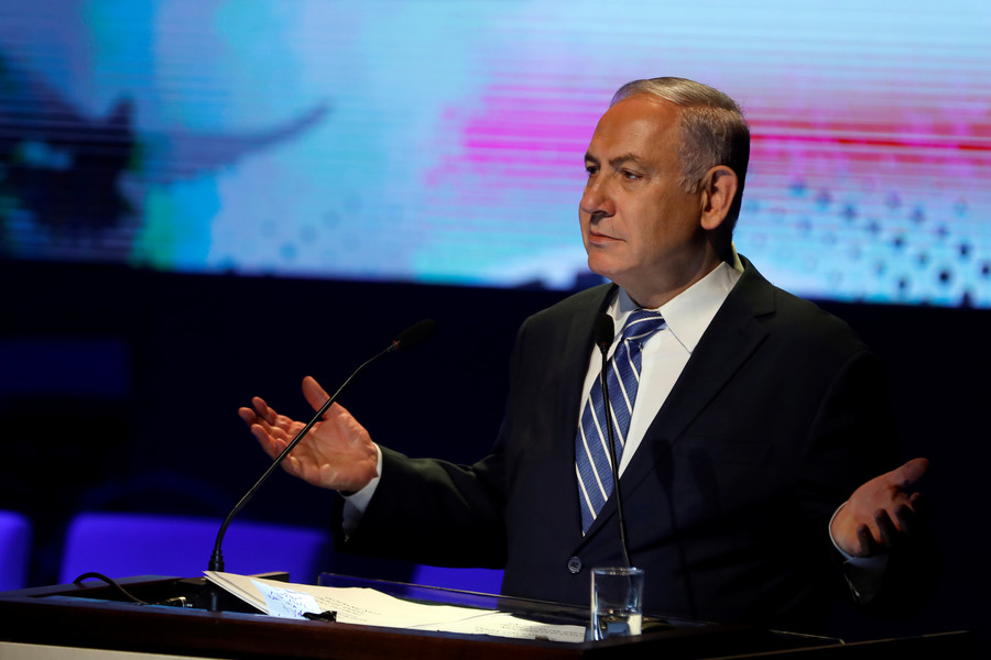 Israeli Prime Minister Benjamin Netanyahu speaks at conference in Dimona