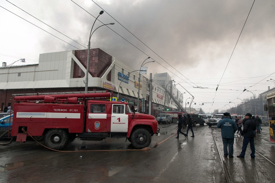 Kemerovo shopping mall fire