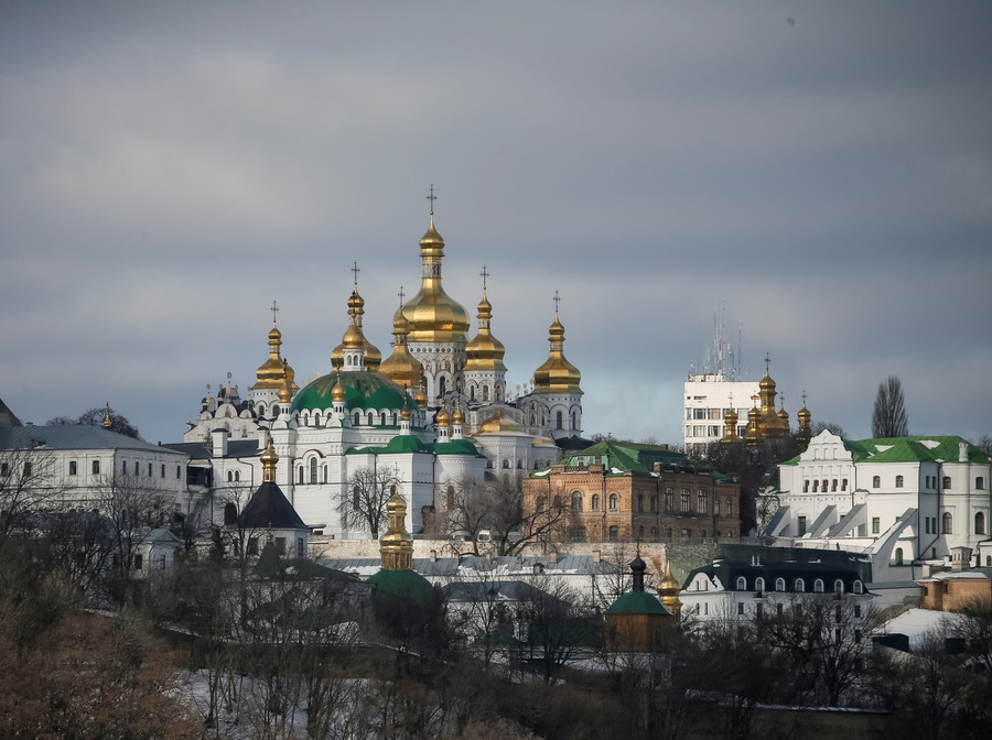 Kiev news