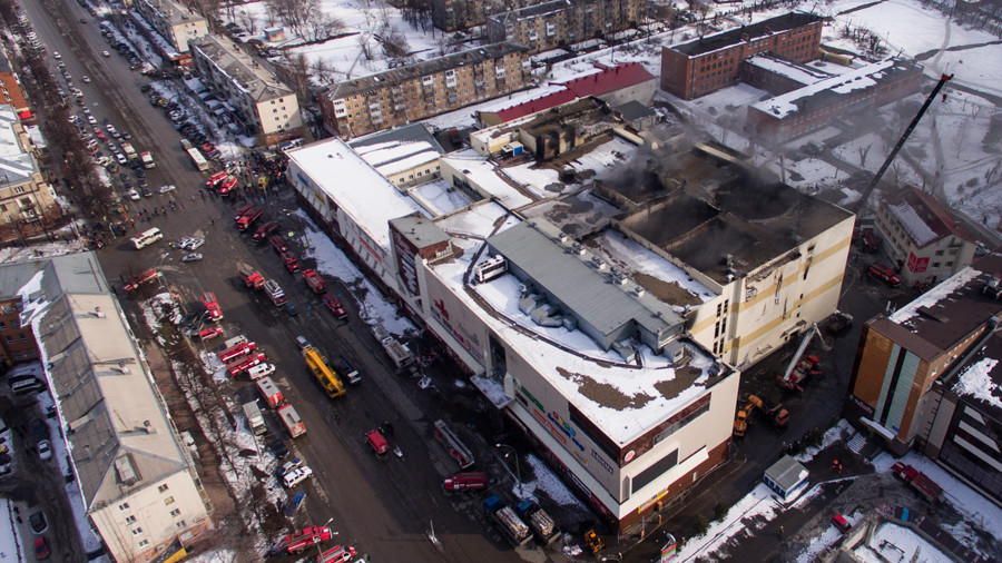 Kemerovo mall fire: Emergency exits blocked & alarm system turned off, investigators find