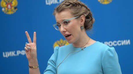 TV hostess, presidential candidate from the Civic Initiative party Ksenia Sobchak before a meeting with Central Election Commission © Evgeny Biyatov